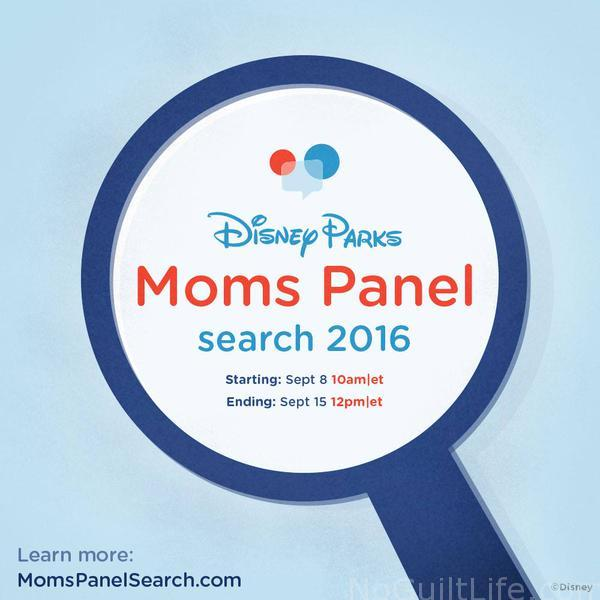 2016 Disney Parks Moms Panel Search Is Open