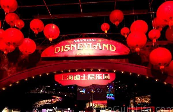 DL Shanghai