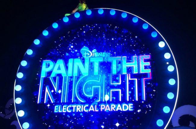 paint the night