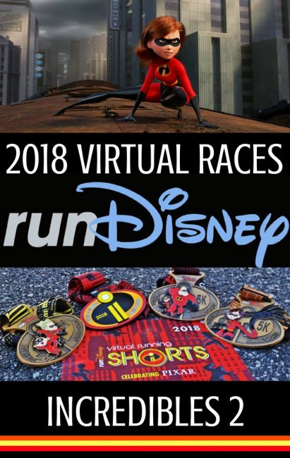 2018 rundisney virtual race medals featuring the Incredibles! Virtual races with medals are a fun way to stay motivated. #runDisney #virtualmedals #virtualrace #virtualrun #running #run #Disney
