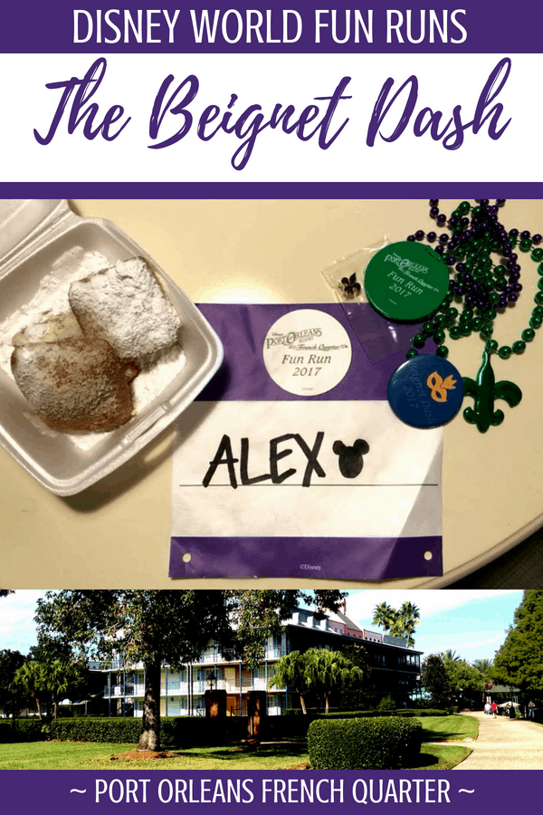 Did you know about the Disney World Resort Fun Runs? The Beignet Dash at Port Orleans French Quarter is just one of many! #DisneyWorld #running #runDisney #disneytravel #disneytips #traveltips #familytravel