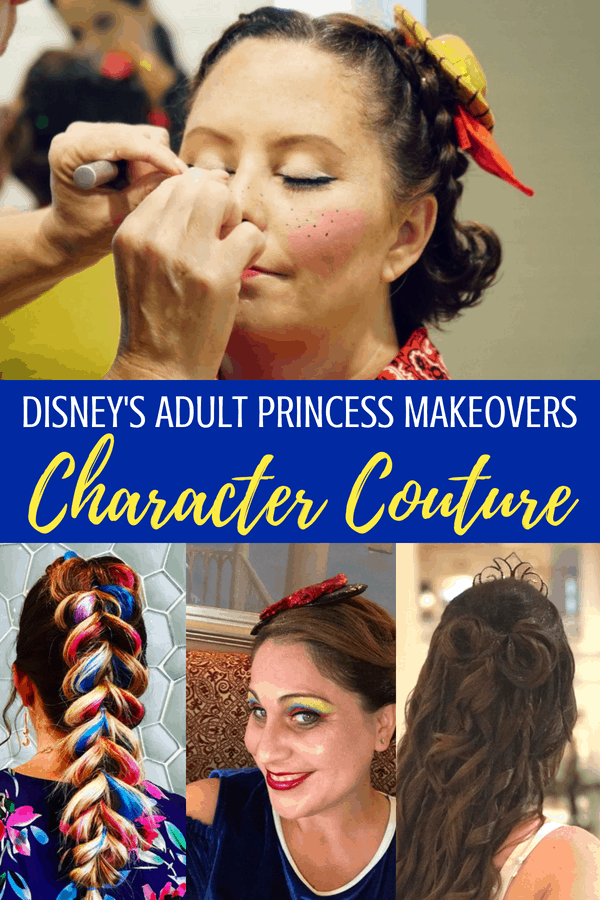 Disney's adult Bibbidi Bobbidi Boutique packages are here! The complete guide to Character Couture, the Disney princess makeover for adults! #Disney #Princess #Princessmakeover #Makeup #hair #salon #makeovers #disneyworld #disneyvacation #Disneyplanning