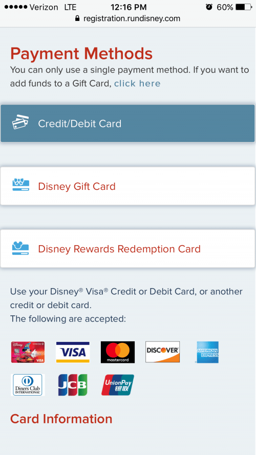 rundisney registration tips screen shot