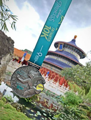 2019 Princess 10K medal Mulan